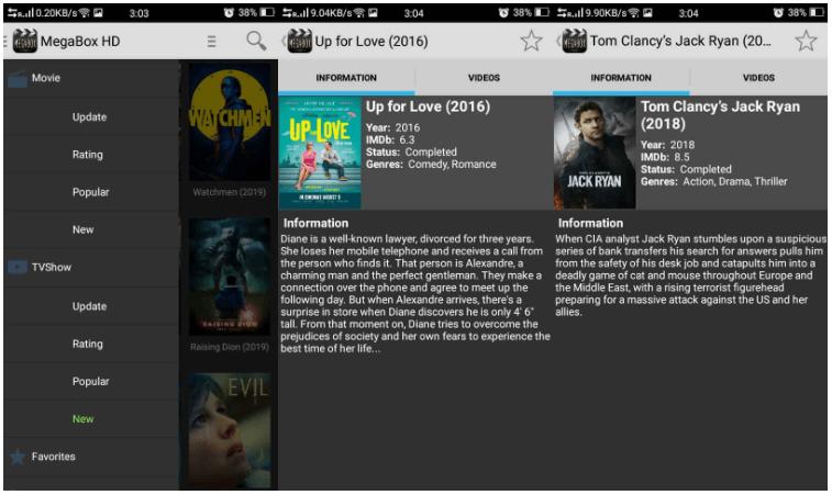Megaboc HD App Screenshot